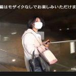 無修正 ガチん娘 由芽  実録ガチ面接 5時間スペシャル Part15