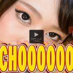 無修正 ガチん娘 菜々緒 絵里子 志乃 THE KANCHOOOOOO!!!!!! スペシャルエディション15